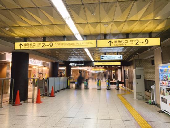 ヨリマチFUSHIMI_伏見駅南改札口