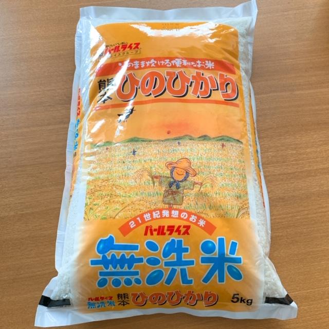 ふるさと納税レビュー*熊本県長洲町から無洗米ヒノヒカリ10kgが到着♪