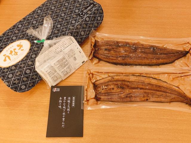 ふるさと納税ブログレビュー*鹿児島県大崎町のうなぎ長蒲焼2尾が届いた
