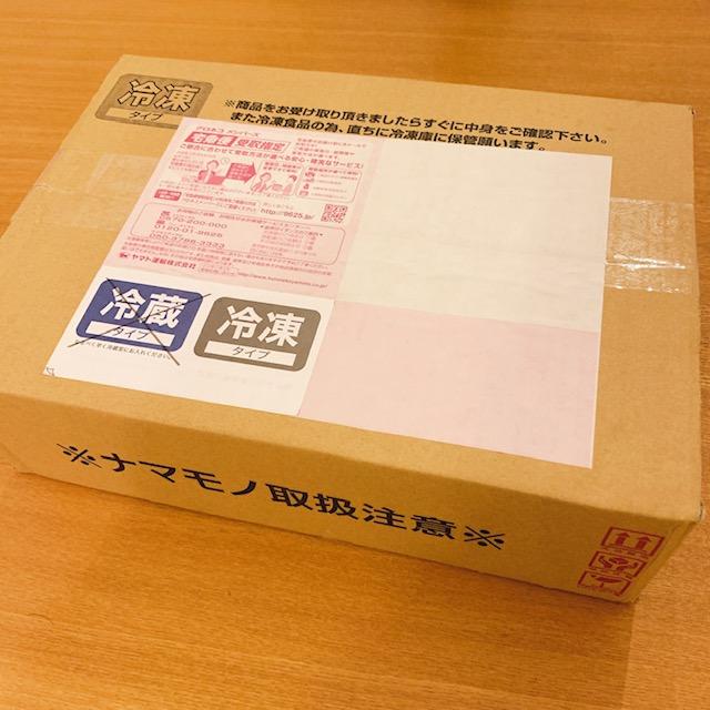 ふるさと納税レビュー*福井県敦賀市特大むきえび1kg