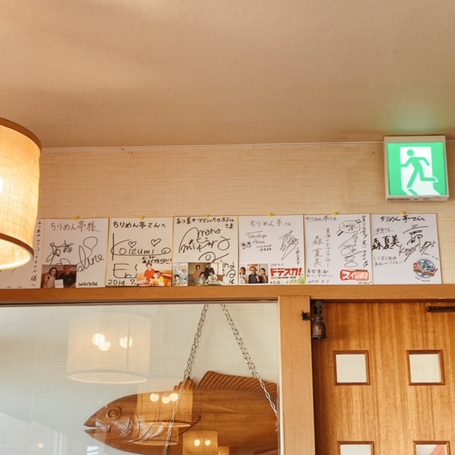 篠島ランチにおすすめ♪ちりめん亭の美味しい「しらす3色丼」実食レポ!タイチさんでも紹介